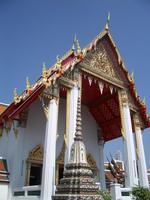 Wat_poo_2008