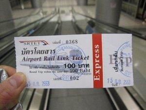 Airportlink1