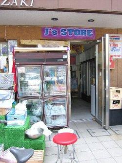 Jsstore1