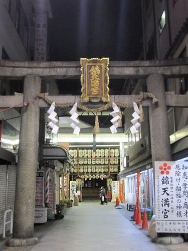 2010kyoto29