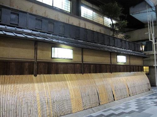 2010kyoto20